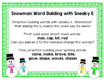 Sneaky E Snowman FREEBIE