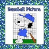 Baseball Math Coordinate Grid Picture - All 4 Quadrants