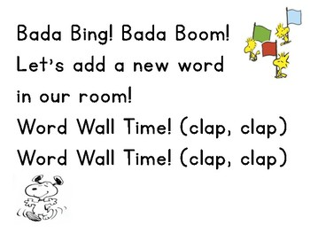 Snoopy Themed Word Wall Word Chant/Activities