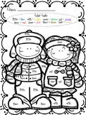 Snow Fun! Color by the Code Sight Word FREEBIE