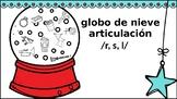 Snow Globe Articulation: Spanish S, R, L Cut-N-Paste Craftivity
