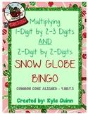 Snow Globe Bingo: Multiplying 1-Digit by 2-3 Digit AND 2-Digit by 2-Digits