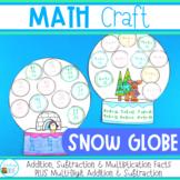 Winter Math Craft