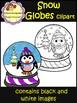 Snow Globes Clip Art (School Designhcf)