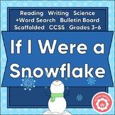 Winter Fictional Narrative Writing Science CCSS Grades 3-6 Print and Digital