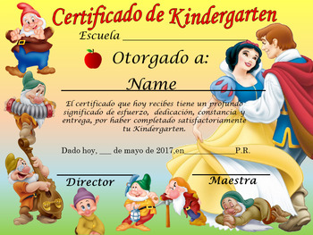 Snow White Achievement Award Spanish & English versin Edit