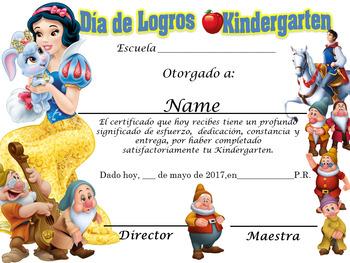 Snow White ( Blanca Nieves) Achievement Award Complete Edi
