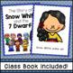 Snow White Emergent Reader