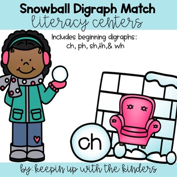 Snowball Digraph Match! Literacy Center