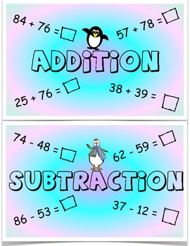 Snowball Math Addition Subtraction