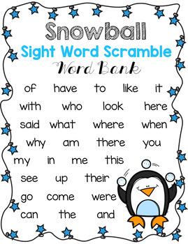 Snowball Sight Word Scramble - EDITABLE Word Work Center