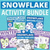 Snowflakes | Snowflake Activities Bundle | Winter Activities Bundle