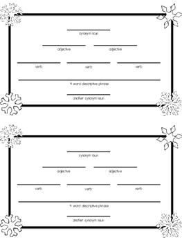 Snowflake Cinquain Poem