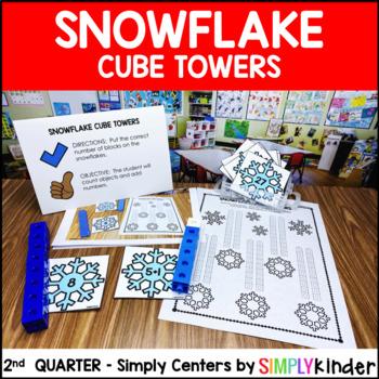 Snowflake Cube Towers - Kindergarten Math Center
