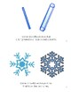 Snowflake Shapes