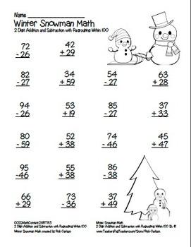 Snowman 2 Digit Subtraction & Addition Regrouping Common Core (color& blackline)
