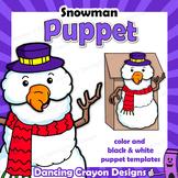 Snowman Craft Activity | Printable Paper Bag Puppet Template