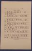 Snowman Chinese Writing Activity 我做了一個雪人中文寫作