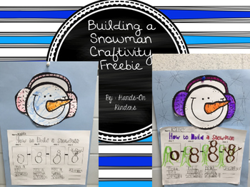 Snowman Craftivity Freebie