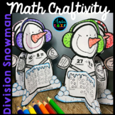 Winter Math Division Craftivity - Snowman Beginning Division