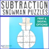 Winter Math Centers: Subtraction Snowman Puzzles   January Activities or Games