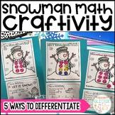 Snowman Math Craft-Differentiated
