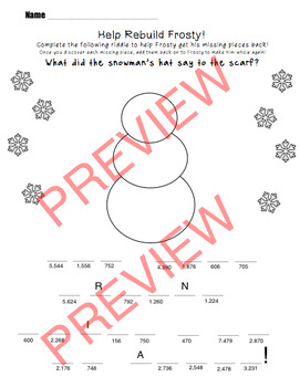 Snowman Math Multiplying by One Digit Numbers 4th 5th Common Core