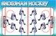 Snowman Sports- Math File Folder Games