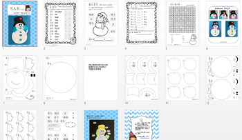 Snowman craft-Learn Chinese