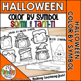 So-Mi and Ta/Ti-Ti Halloween Themed Color by Symbol Worksheets