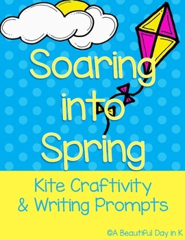 Soaring Into Spring Craftivty