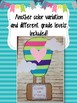 Soaring Into Summer Hot Air Balloon Craft: Summer Crafts: End of the Year Crafts
