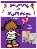 Soaring Suffixes Kites Craftivity & Quiz, Quiz, Trade Activity