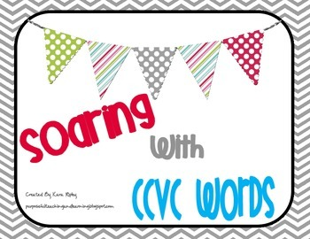 Soaring with CCVC Words