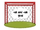 Soccer Ball  Vowel Sound -all Word Sort
