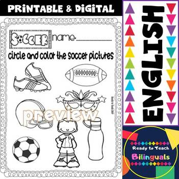 Soccer Fun Set (Ready to print Worksheets for Maths and ELA centers)