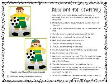 Sports Craft {Soccer Player}