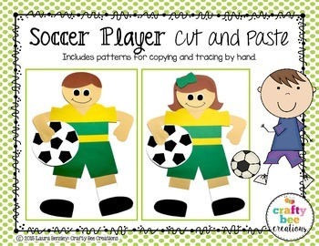 Soccer Player Cut and Paste