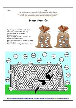 Soccer Shoot Out and Alien Invasion Partner Games - Grade 2/3 Add and Subtract.