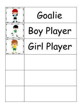 Soccer Sports themed Word Wall theme fo preschool educational teachers.