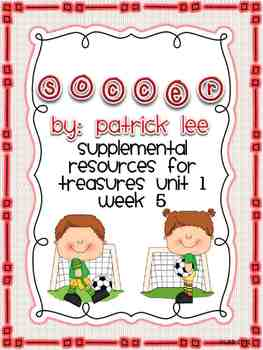 Soccer- Supplemental Resources for Treasures First Grade