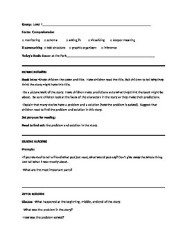 Soccer at the Park Guided Reading Lesson Plan