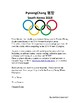 Sochi 2014: A Journey to the Winter Olympics