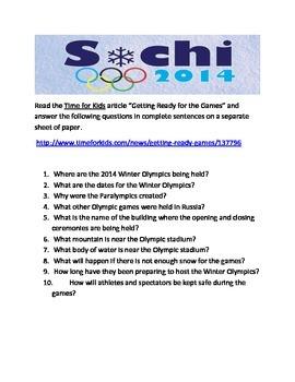 Sochi Centers