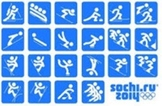 Sochi Olympic Notebook Matching Activity
