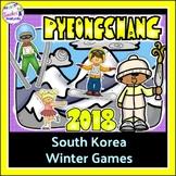 Winter Olympics 2018 Literacy & Math Activities for Pyeong