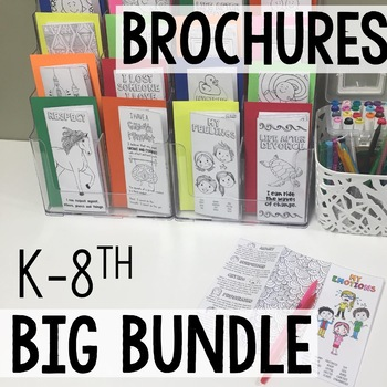 Social Emotional Brochures Elementary and Middle School Bundle