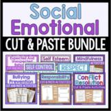 Social Emotional Cut And Paste Activities Bundle {Save 20%!}