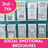 Social Emotional Brochures for 3-8th