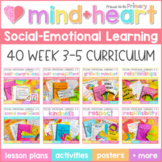 Social Emotional Learning & Character Education GROWING BUNDLE for 3-5